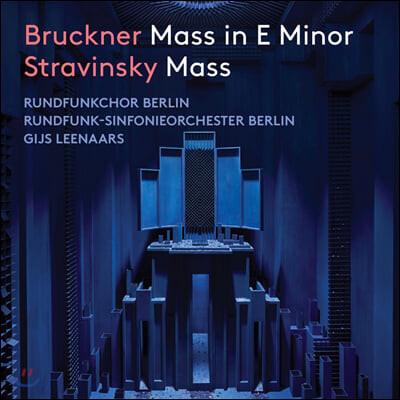 Gijs Leenaars 브루크너 / 스트라빈스키 : 미사곡 (Bruckner / Stravinsky: Mass)