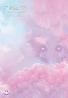 서은광 - 미니앨범 1집 : FoRest : Entrance [Light ver.]