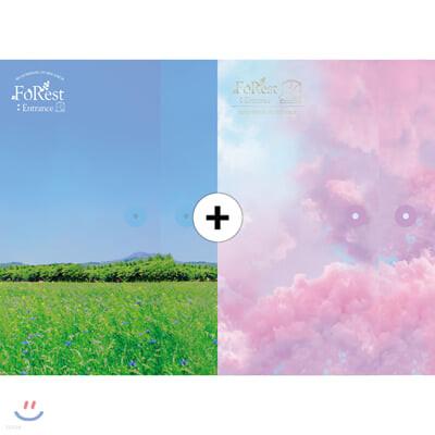 서은광 - 미니앨범 1집 : FoRest : Entrance [SET]