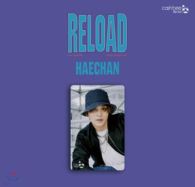 엔시티 드림 (NCT Dream) - 캐시비 교통카드 [해찬 ver.]