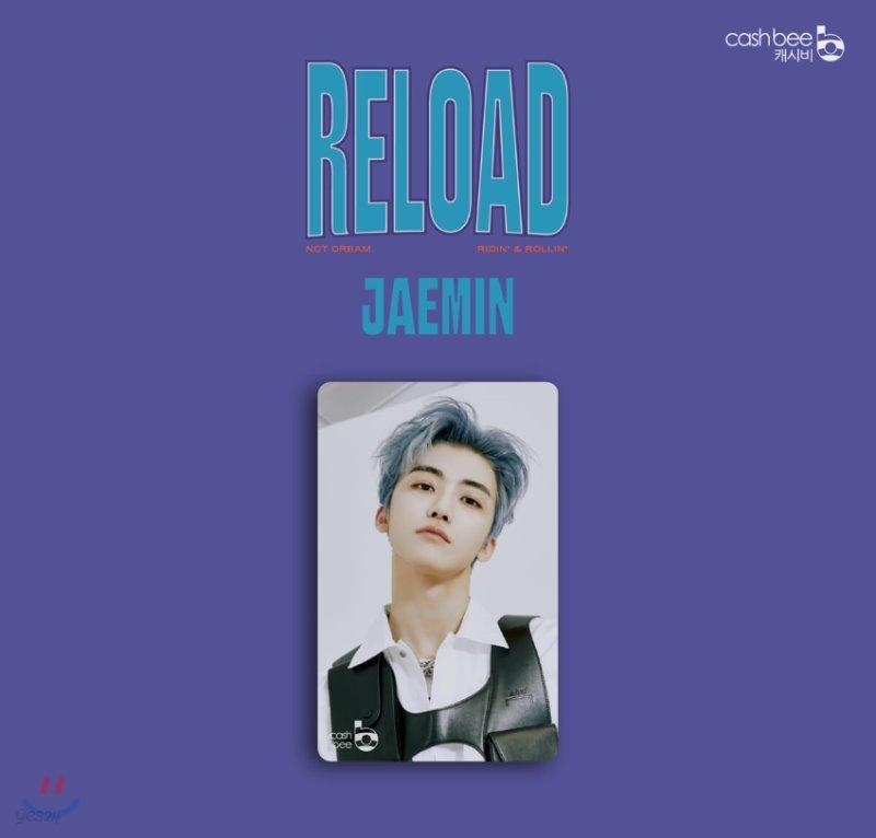 엔시티 드림 (NCT Dream) - 캐시비 교통카드 [재민 ver.]