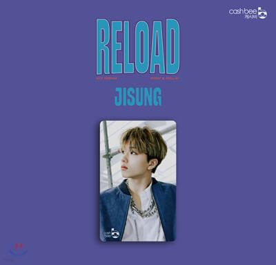 엔시티 드림 (NCT Dream) - 캐시비 교통카드 [지성 ver.]