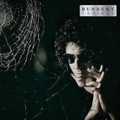 Bunbury - Posible (Digipack)