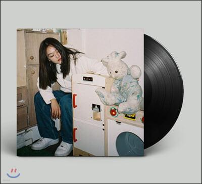 박혜진 (Park Hye Jin) - How can I (EP) [LP]