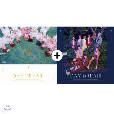 엘라스트 (E'LAST) - 미니앨범 1집 : Day Dream [SET]