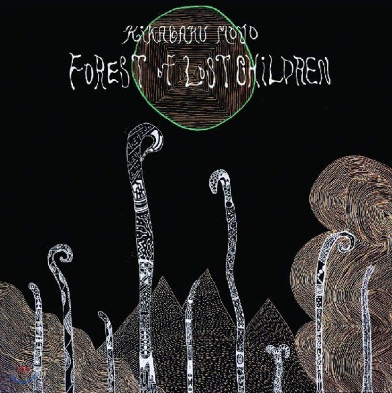 Kikagaku Moyo (키카가쿠 모요) - Forest of Lost Children [LP]