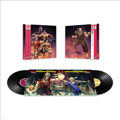 O.S.T. - Tekken (철권) (Original Game Soundtrack)(180g 2LP)