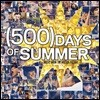 500 Days Of Summer (500���� ���) OST