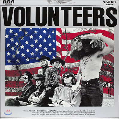 Jefferson Airplane (제퍼슨 에어플레인) - Volunteers [LP]