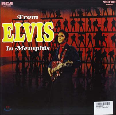 Elvis Presley (엘비스 프레슬리) - From Elvis In Memphis [LP]
