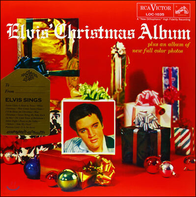 Elvis Presley (엘비스 프레슬리) - Elvis' Christmas Album [LP]
