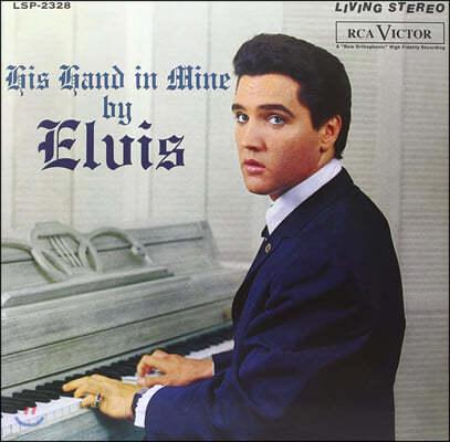 Elvis Presley (엘비스 프레슬리) - His Hand In Mine [LP]