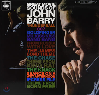 존 배리 영화음악 모음집 (Great Movie Sounds Of John Barry) [LP]