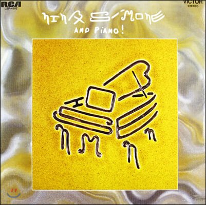 Nina Simone (니나 시몬) - And Piano! [LP]