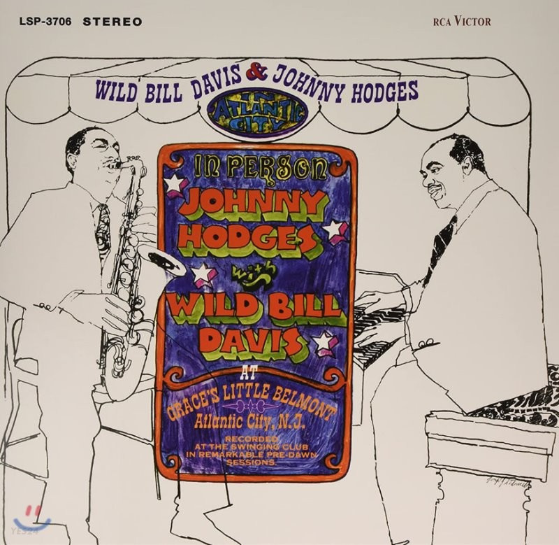 Wild Bill Davis And Johnny Hodges (와일드 빌 데이비스 앤 조니 호지스) - In Atlantic City [LP]
