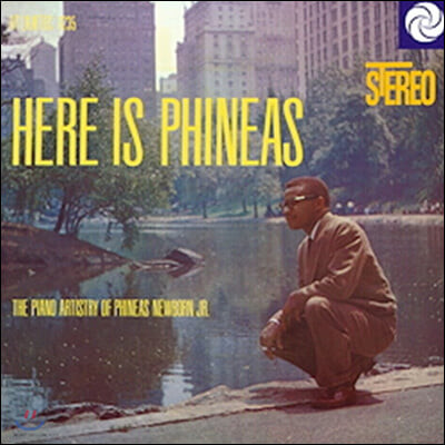 Phineas Newborn Jr. (파이니어스 뉴본 주니어) - Here Is Phineas [LP]