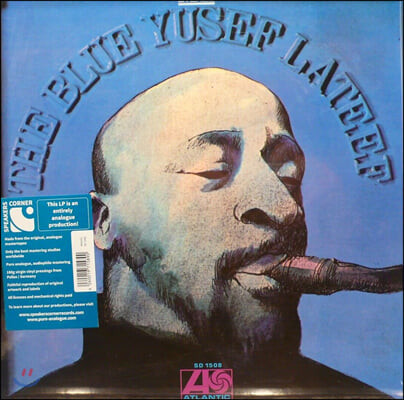 Yusef Lateef (유세프 라티프) - The Blue Yusef Lateef [LP]