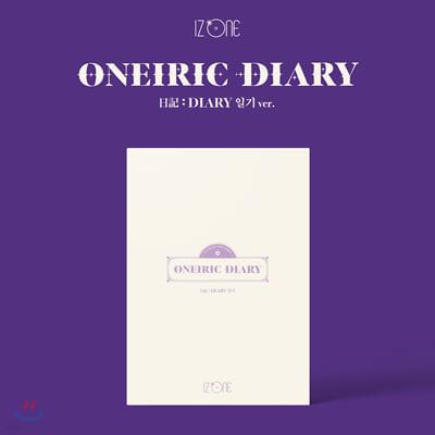 [1회차 응모상품] 아이즈원 (IZ*ONE) - 미니앨범 3집 : Oneiric Diary [일기 ver.]