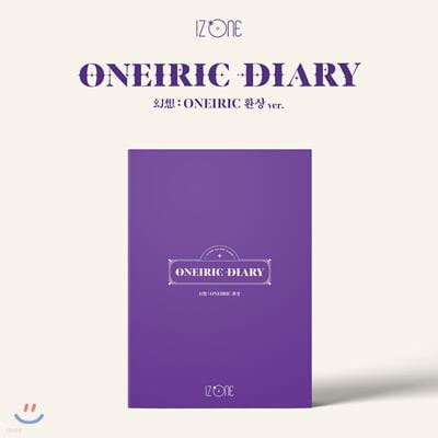 [1회차 응모상품] 아이즈원 (IZ*ONE) - 미니앨범 3집 : Oneiric Diary [환상 ver.]