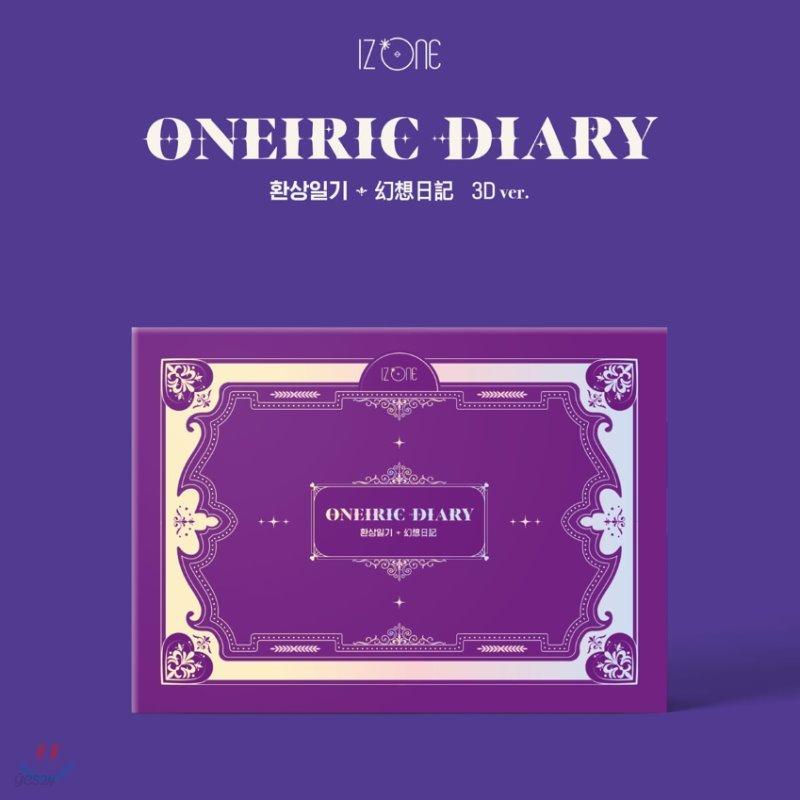 [1회차 응모상품] 아이즈원 (IZ*ONE) - 미니앨범 3집 : Oneiric Diary [3D ver.]