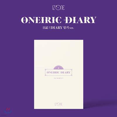 [2회차 응모상품] 아이즈원 (IZ*ONE) - 미니앨범 3집 : Oneiric Diary [일기 ver.]