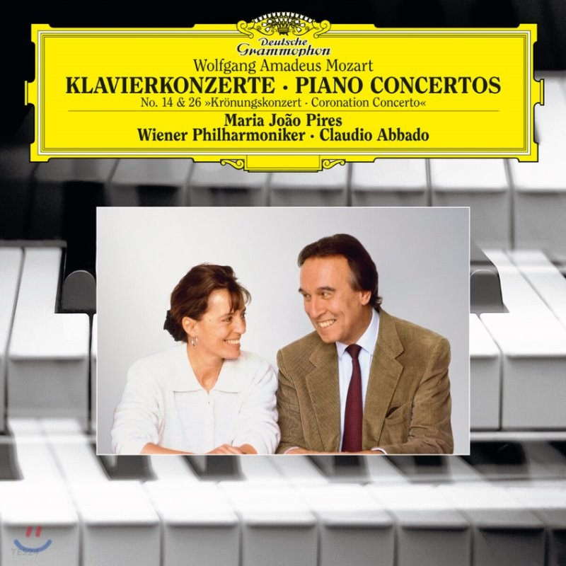 Maria Joao Pires / Claudio Abbado 모차르트: 피아노 협주곡 14, 26번 (Mozart: Piano Sonatas KV449, 537) [LP]