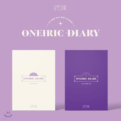 [2회차 응모상품] 아이즈원 (IZ*ONE) - 미니앨범 3집 : Oneiric Diary [환상 + 일기 2종 SET]