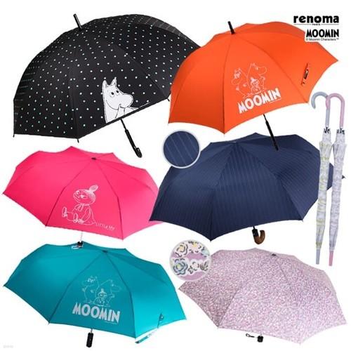 [무민外] 장마대비♥우산 21종 특가전 (2단/3단/장우산/캐릭터/완자동)