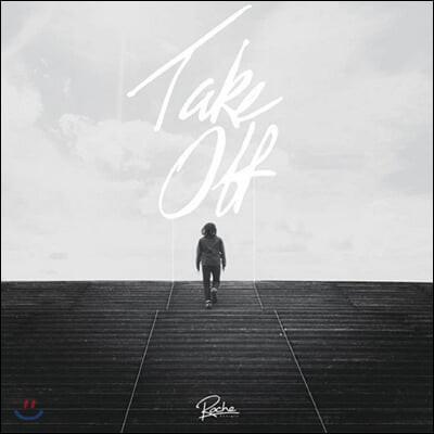 FKJ (에프케이제이) - Take Off (EP) [LP]