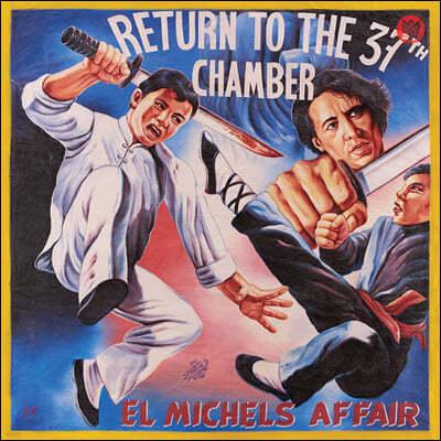 El Michels Affair (엘 마이클스 어페어) -  Return To The 37th Chamber [LP]