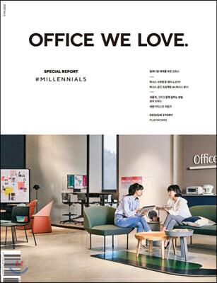 Office we love. 오피스 위 러브 (반년간) : vol.06 [2020]