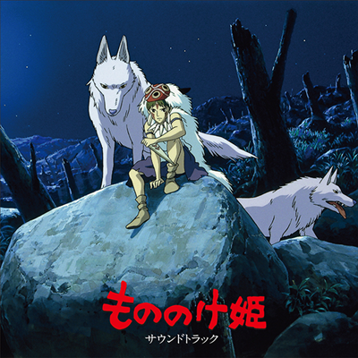 Hisaishi Joe (히사이시 조) - もののけ姬 (원령공주, Princess Mononoke) (2LP) (Soundtrack)