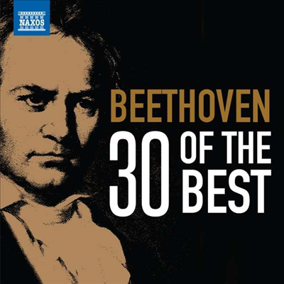 베토벤 - 베스트 30 (Beethoven - 30 Of The Best) (3CD) - 여러 아티스트