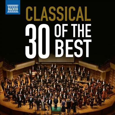 클래식 음악 베스트 30 (Classical - 30 of the Best) (3CD) - 여러 아티스트
