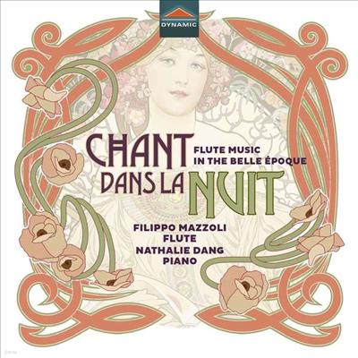 밤 속의 노래 - 플루트와 피아노를 위한 작품집 (Chant Dans La Nuit - Works for Flute and Piano) - Filippo Mazzoli