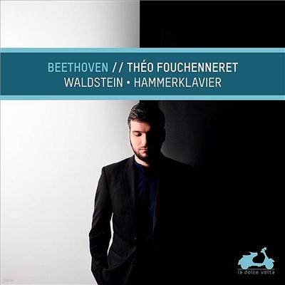 베토벤: 피아노 소나타 21 '발트슈타인' & 29번 '함머클라비어' (Beethoven: Piano Sonatas Nos.21 'Waldstein' & 29 'Hammerklavier') - Theo Fouchenneret