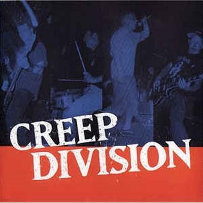 [수입] Creep Division - Creep Division