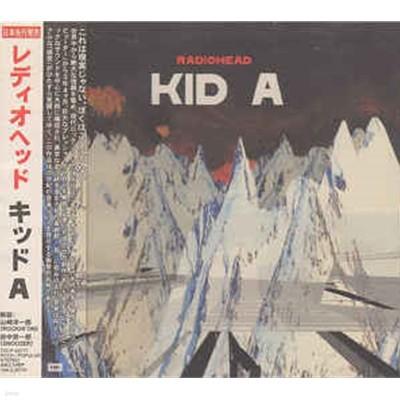 [일본반] Radiohead - Kid A