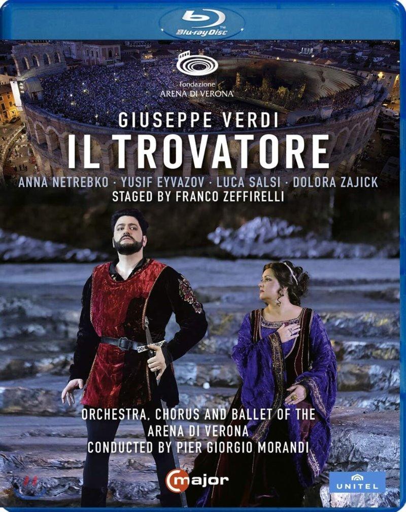 Luca Salsi 베르디: 오페라 '일 트로바토레' (Verdi: Il Trovatore)