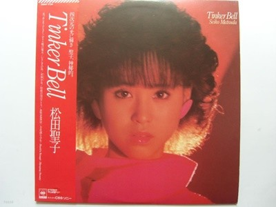 LP(수입) 마츠다 세이코 Seiko Matsuda 松田聖子: Tinker Bell