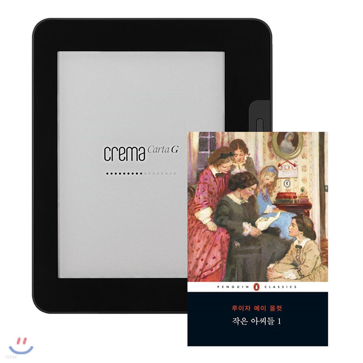 예스24 크레마 카르타G (crema cartaG) + 2020 펭귄클래식 고전베스트 30권 eBook 세트
