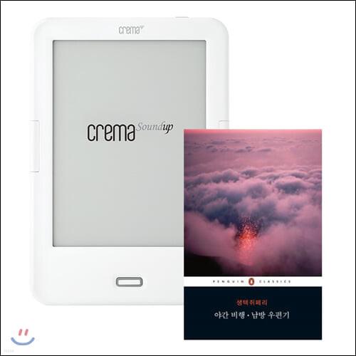 예스24 크레마 사운드업 (crema soundup) + 2020 펭귄클래식 고전베스트 130권 eBook 세트
