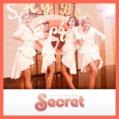[미개봉] 시크릿 (Secret) - Shy Boy