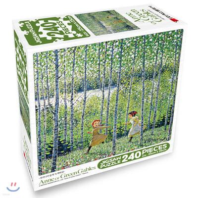 빨강머리 앤 240pcs 자작나무 숲의 녹색바람