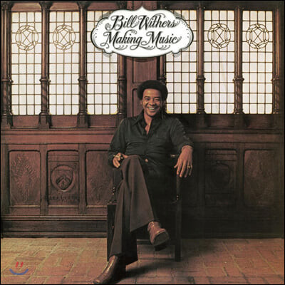 Bill Withers (빌 위더스) - 4집 Making Music [LP]