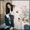 Park Hye Jin (박혜진) - How Can I (140g LP)