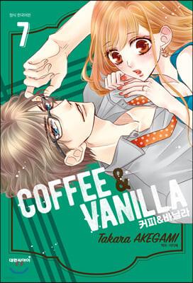 커피&바닐라 7