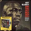 Art Blakey & The Jazz Messengers (아트 블레키 앤 더 재즈 메신저스) - Moanin' [LP+CD]
