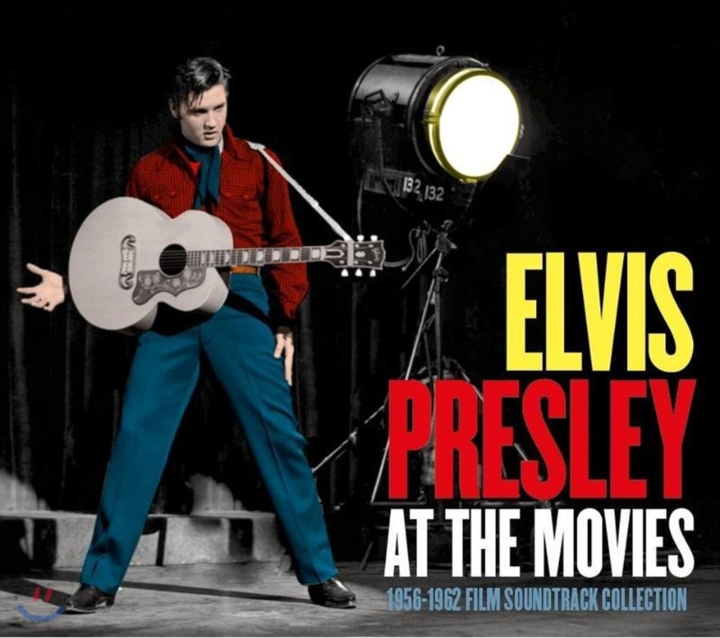 Elvis Presley (엘비스 프레슬리) - At the Movies: 1956-1962 Film Soundtrack Collection
