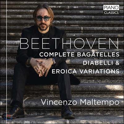 Vincenzo Maltempo 베토벤: 바가텔, 디아벨리, 에로이카 변주곡